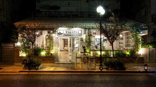 Psardes Restaurant (10)