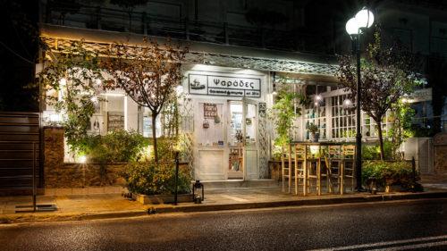 Psardes Restaurant (11)